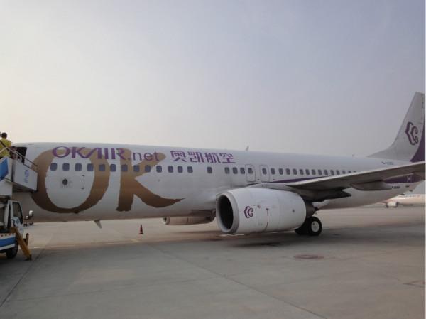 天津到贵阳的航班