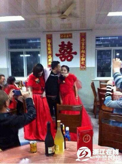同俩女举行婚礼不成立重婚 - 刘昌松 - 刘昌松的博客