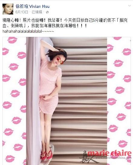 孕妈看过来!学她们就算怀孕也能时髦的飞起来 - 嘉人marieclaire - 嘉人中文网 官方博客