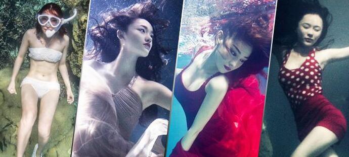 水下写真验素颜真女神 张馨予范爷撞红裙 - 嘉人marieclaire - 嘉人中文网 官方博客