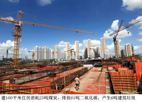 刘植荣:建100平方米住房要消耗多少能源? - 刘植荣 - 刘植荣的博客