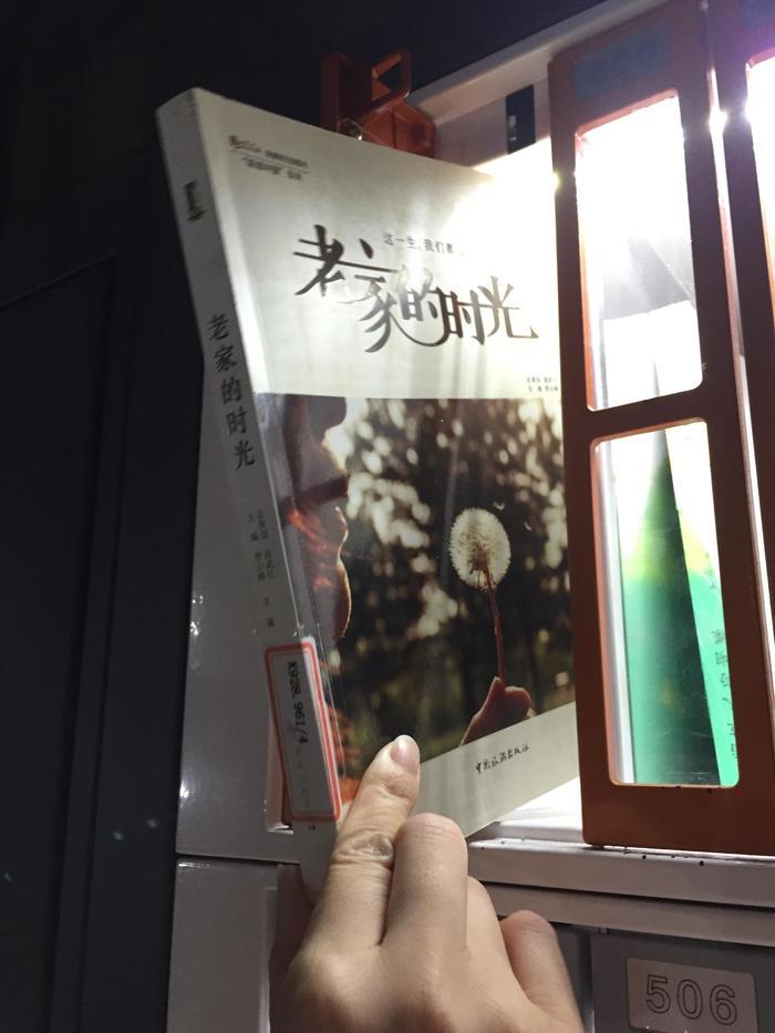 自助借书 - 蔷薇花开 - 蔷薇花开的博客