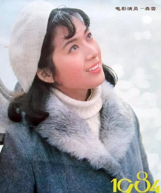 80年代大陆女星也很美 时髦有型到飞起 - 嘉人marieclaire - 嘉人中文网 官方博客