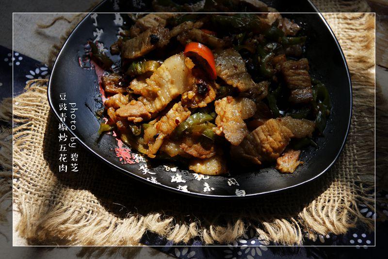【豆豉青椒炒五花肉】简单香辣的米饭杀手 - 海军航空兵 - 海军航空兵