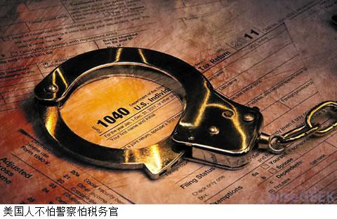 刘植荣:美国为何紧盯美国人的外国银行账户? - 刘植荣 - 刘植荣的博客