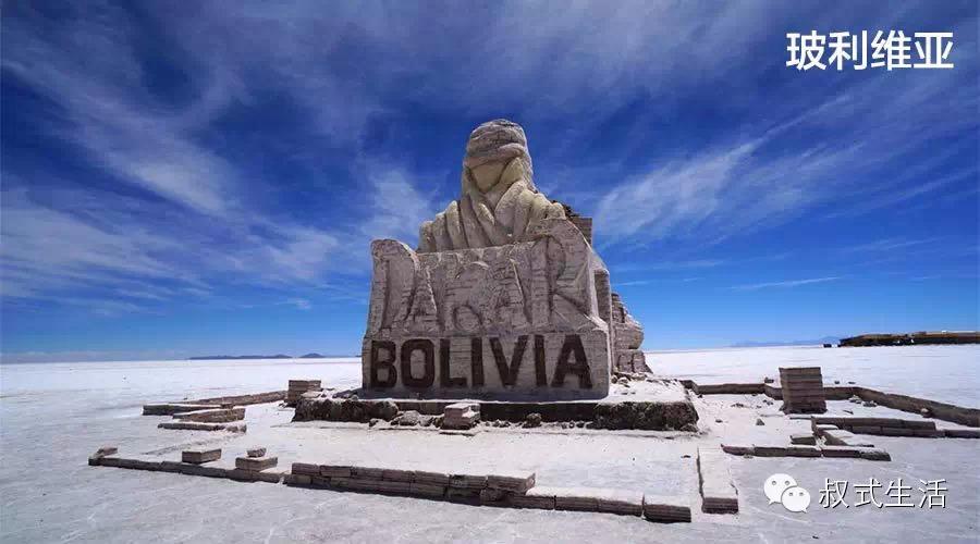 去中美和南美旅游签证难办吗? - H哥 - H哥的博客