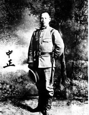 蒋介石日本四年留学干了什么 - 狙击手 - 十字分割的世界