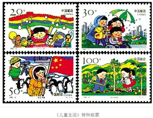 欣赏这些出自小朋友之手的儿童画邮票,让人感受到童真的可爱.