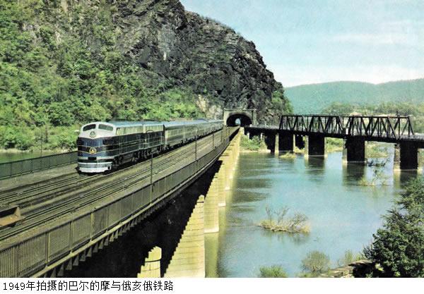 刘植荣:欧美铁路运输市场份额逐年萎缩 - 刘植荣 - 刘植荣的博客
