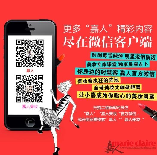 比情侣装还时尚 超杀女和哥哥的兄妹造型 - 嘉人marieclaire - 嘉人中文网 官方博客