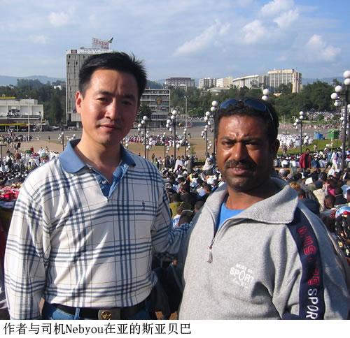 刘植荣:有的国家新年不是1月1日 - 刘植荣 - 刘植荣的博客
