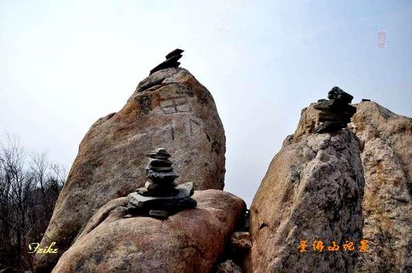 【原创摄影】圣佛山奇石景观1 - 古藤新枝 - 古藤的博客