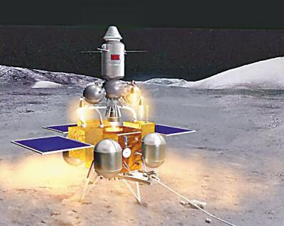 2203.嫦娥三号探测器成功实施月面软着陆 - 恭敬礼拜 南无普净佛 - 呼吁立法 关闭网络游戏黄色书 提倡八正道