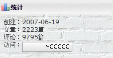 2223.新年到了…… - 恭敬礼拜 南无普净佛 - 呼吁立法 关闭网络游戏黄色书 提倡八正道
