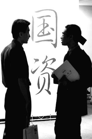 土豪是如何炼成的——中国富人发家史 - 九个头条 - 九个头条