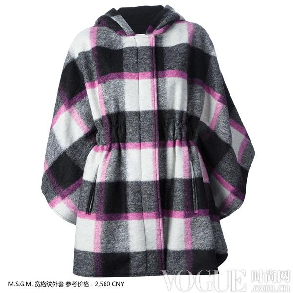 宽格纹大衣4式风格变换 - VOGUE时尚网 - VOGUE时尚网