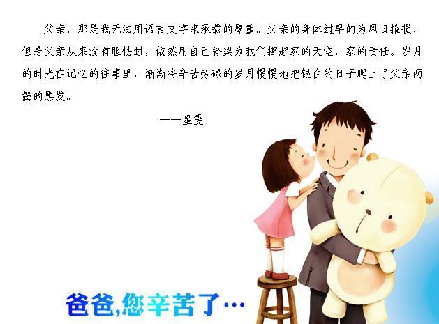【星雯文苑】父亲的最后岁月 - 星雯 - 星雯博客