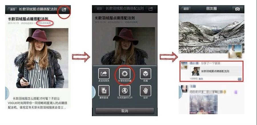 礼遇新年 分享大礼Tiffany - VOGUE时尚网 - VOGUE时尚网