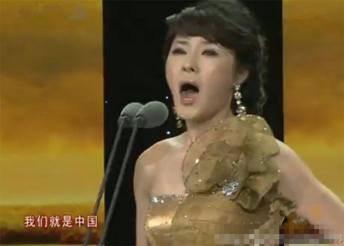 张曙光女高音歌手情妇演出照(组图) - 遇果林 - 遇果林-原生态博客