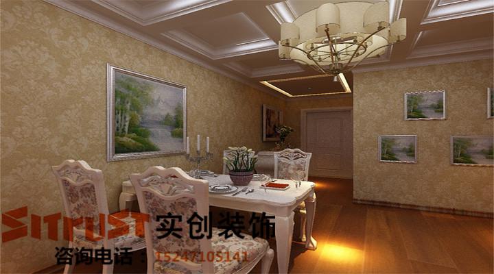 2万打造万达小区94平两居简欧式装修风格---餐厅效果图图片