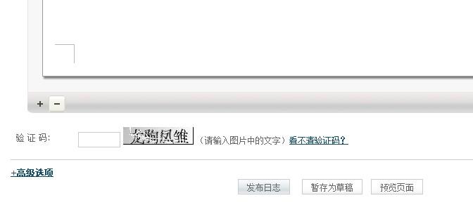 成语作网络验证码,弘扬汉语,好! - 钟茂初 - 钟茂初的博客