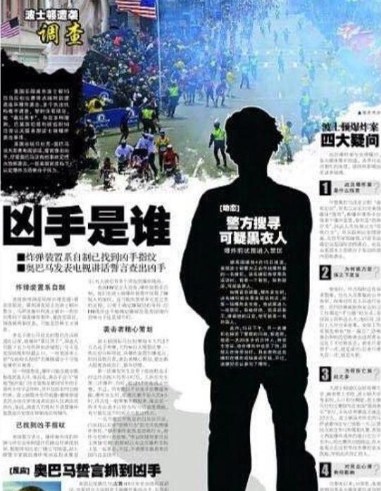 青岛对爆炸的报道太给力太详尽了(图)! - 遇果林 - 遇果林-原生态博客