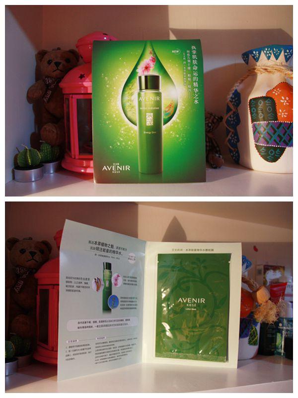 【一瓶一罐】十一月礼盒  美肌秋季限定保湿礼盒 - Anko - Anko