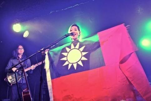 张悬的旗与爱国主义教育 - 林海东 - 林海东的博客