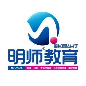 【廣州荔灣區】這些大受歡迎的熱門中學你都知曉多少呢?