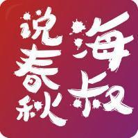 春秋戰國時期的那些會盟故事:齊桓公的鄄地會盟