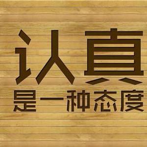 北京點趣教育科技有限公司-初級會計考試資格審查、資格證領取