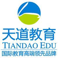 受日本學校和入管局認可的5種日語考試是哪些?