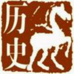 郭任遠:學術研究有成就,曾被蔣介石任命為浙大校長