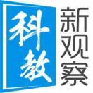 都江堰光亚学校2020年小升初招生简章