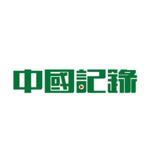 丹青筑夢 魅力人生——記畫家胡偉民