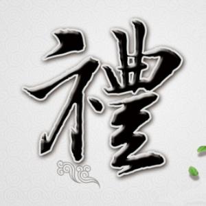 設計型動第四季火熱進行中,自由型星聯合青年演員邢昭林為非遺傳承助力