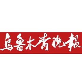 現代秦劇《石榴客棧》引發首府青年創業者共鳴