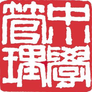 千年學府:文翁石室的教育傳奇