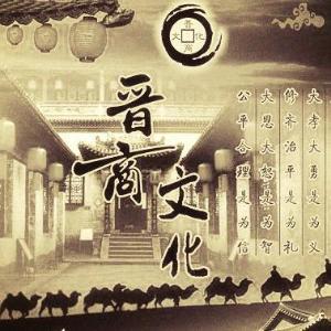 """""""行走的汾酒""""走進天津,汾酒文化大巡展暨天津汾絲節舉辦"""