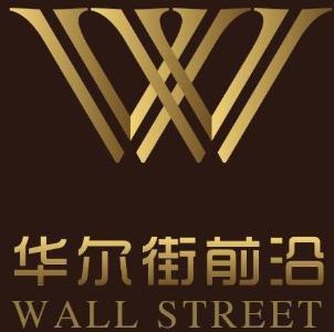 揭秘!那些中國商界大佬,當年的路子有多野?