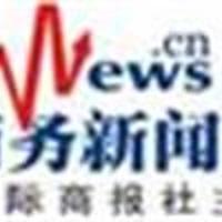 """姓氏解读   郑马之""""范""""姓起源"""