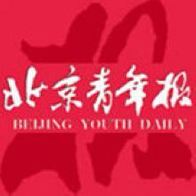 北京上线��博物馆大数据平台��