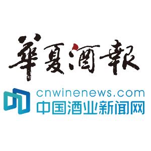 """長城發布新品""""華夏思考者"""",中國書畫名家匯聚華夏酒莊"""