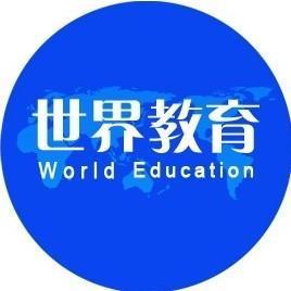 资讯 日本发布国立大学改革方针