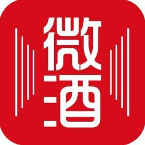 【微酒突发】7月28日-30日,102届糖酒会确定将于线上举办