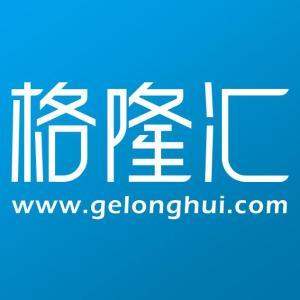 新股評級 | 招股首日已獲42倍超購,興業物聯(9916.HK)這個熱點蹭不蹭?