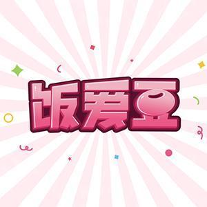 专访:李俊墨因角色太坏被骂习惯:生旦净末丑,都要有人演!