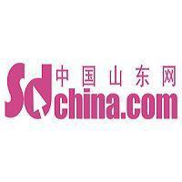 山東省委組織部機關公開選調公務員將啟動面試,12日資格復審