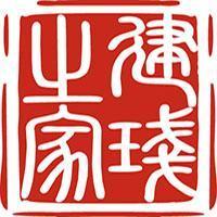 解讀丨建盞與武夷巖茶淵源何在?