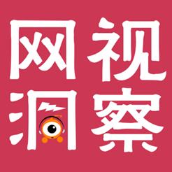 网视一览 | 张艺谋新片《坚如磐石》官宣主演阵容;韩国第56届百想艺术大赏公布获奖名单